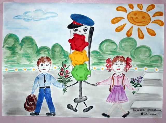 Рисунки мы за мир на дорогах детские рисунки